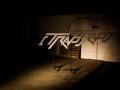trap, Nico M Photographe